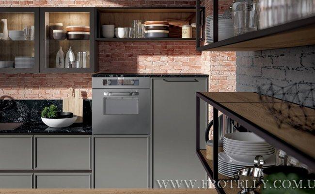 Home Cucine Etica 4