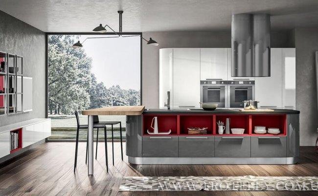 Home Cucine Lucenta 1