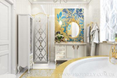 Sicis Bathroom