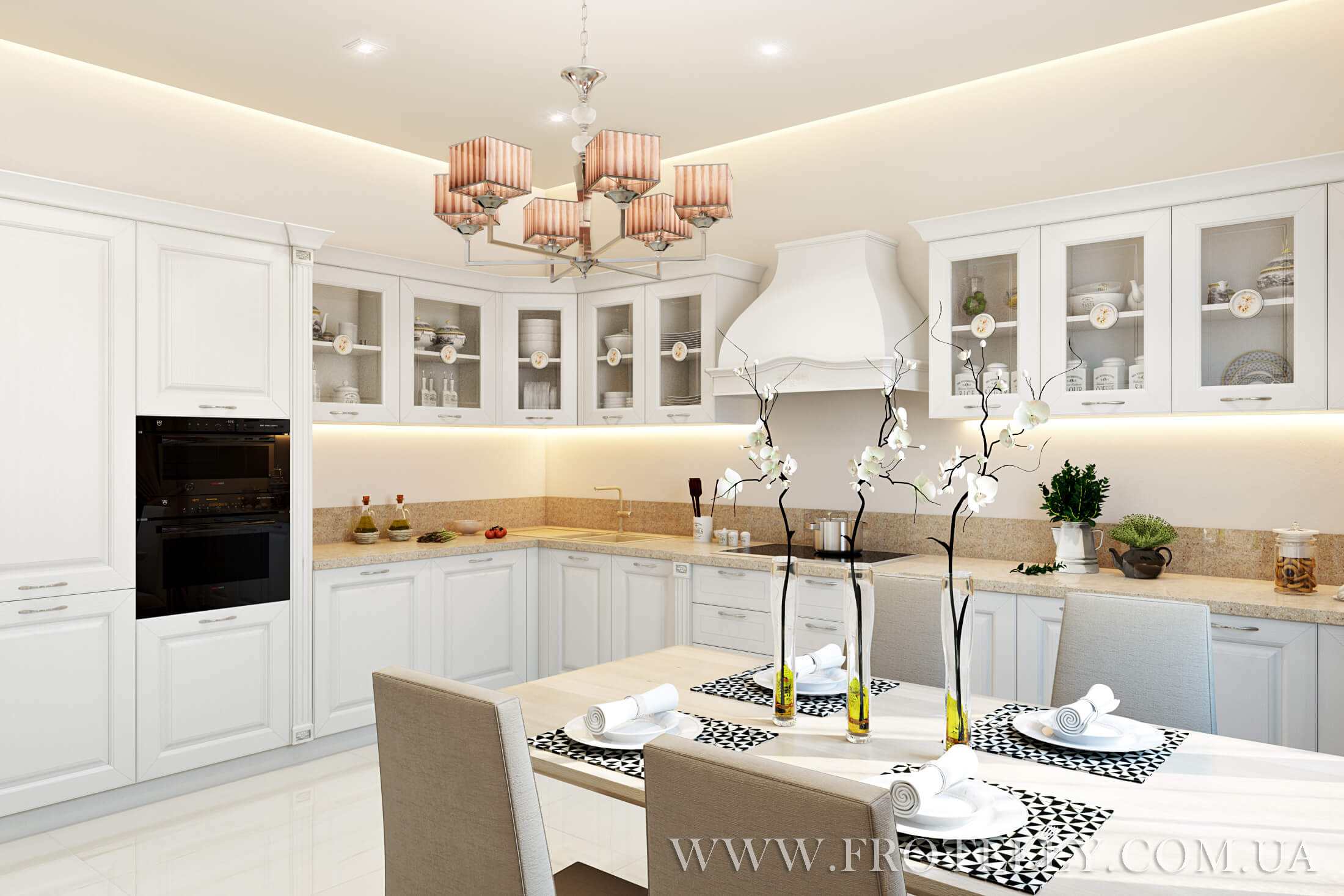 Home Cucine Regale White