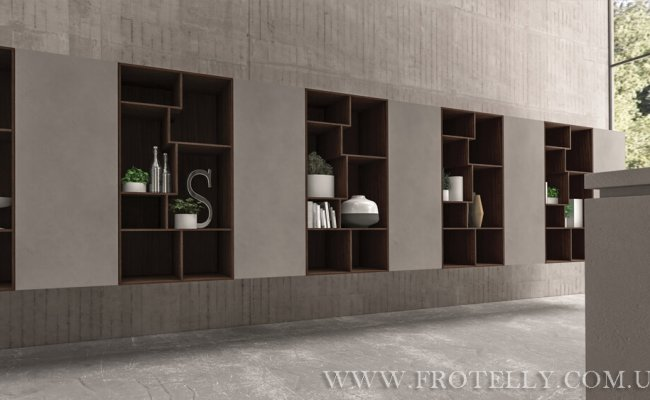 TreO Cucine G30 Essenze