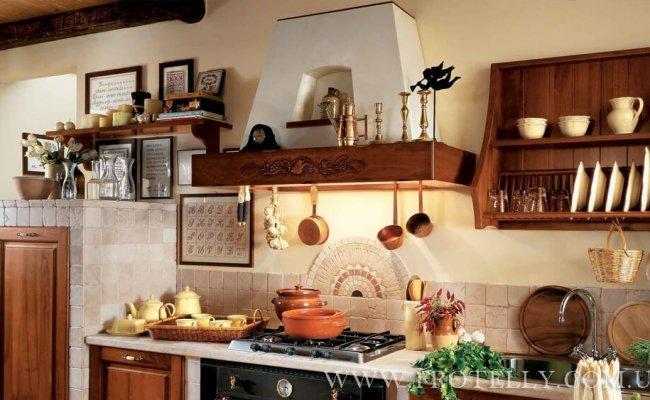 TreO Cucine Vera