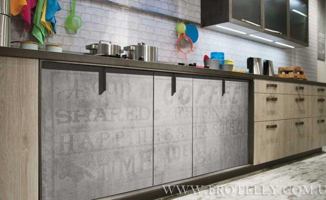 Snaidero Cucine Loft 2